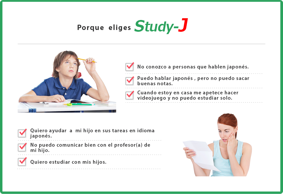 Study-J is perfect for…