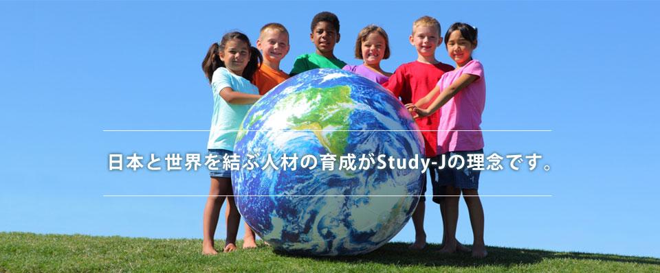 Global Langue