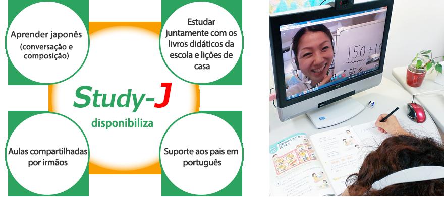 Study-J disponibiliza