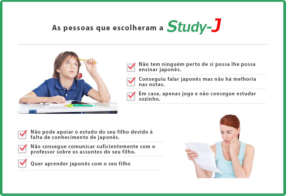 As pessoas que escolheram a Study-J